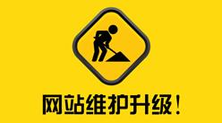 新萄京娱乐场官网3522.com